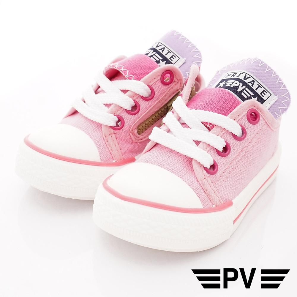 PV日系私藏 專櫃輕量帆布休閒鞋款 8901粉(中小童段)