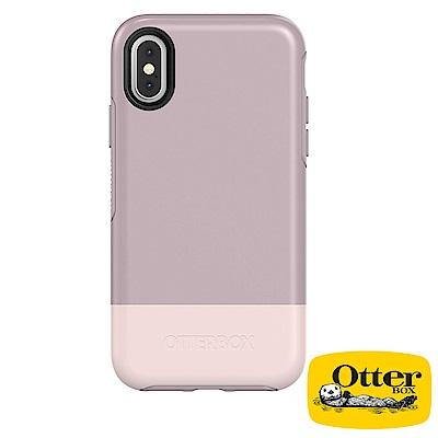 OtterBox iPhoneX炫彩幾何圖騰系列保護殼-豆沙奶油