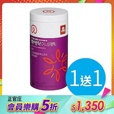 【正官庄】和愛樂 蔘纖凍 15gx20包x2盒-2組可折價220
