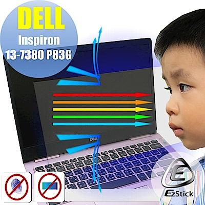 EZstick DELL Inspiron 13 7380 P83G 防藍光螢幕貼
