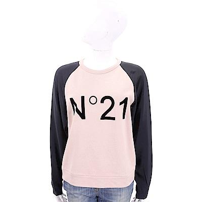N° 21 植絨印花粉色拼接絲質運動衫