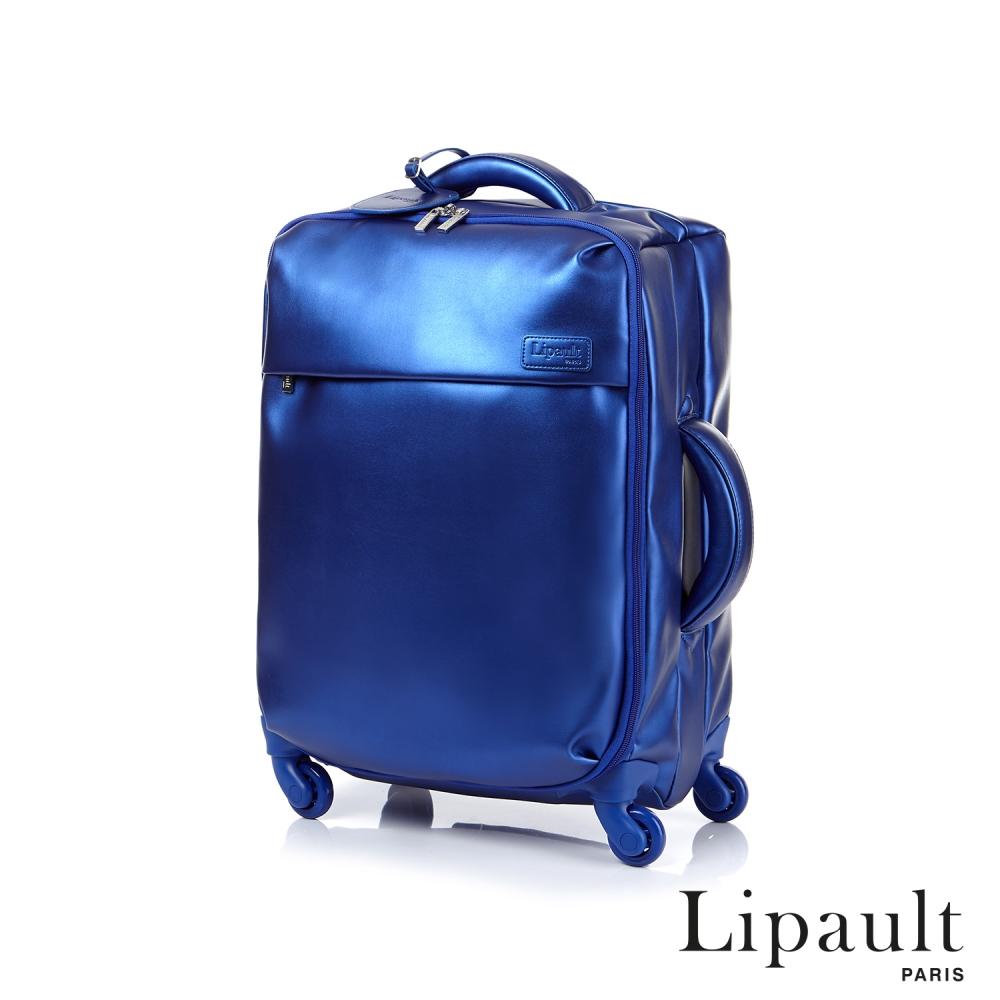 法國時尚Lipault Miss Plume四輪登機箱(異國藍)