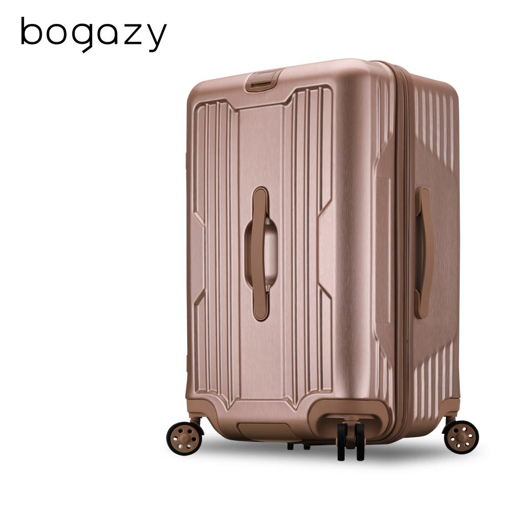 Bogazy 宇宙甜心25吋運動款胖胖箱拉絲紋行李箱(時尚金)