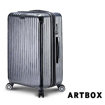 【ARTBOX】旅尚格調 25吋平面凹槽防爆拉鍊拉絲行李箱(黑色)
