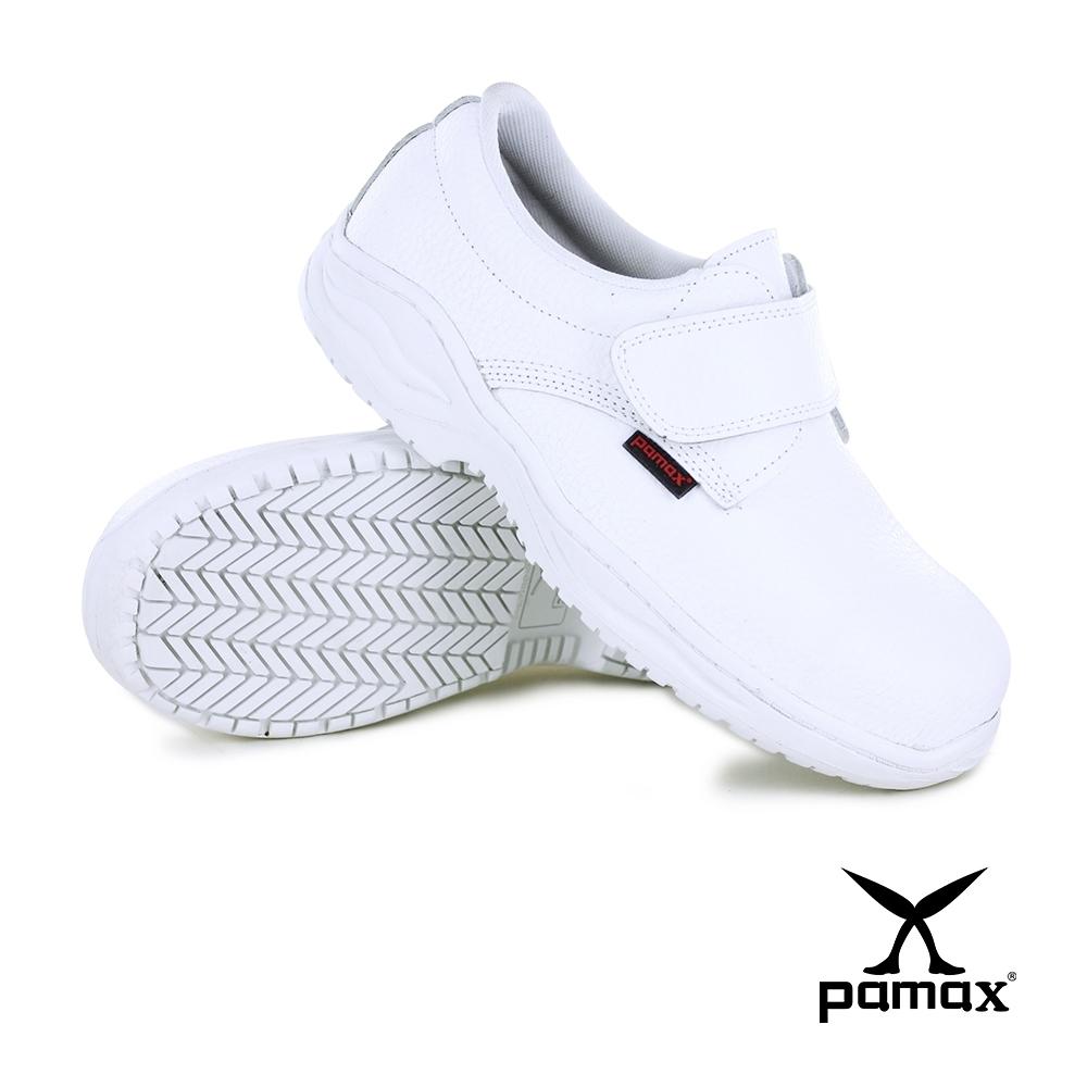 PAMAX 帕瑪斯【經濟實用型】白色真皮、皮革製高抓地力安全鞋、專利止滑大底-PA11309FEH