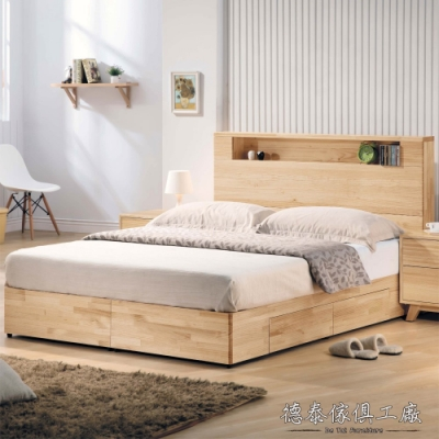D&T 德泰傢俱 ROBEN 北歐全實木5尺四抽雙人床 -152x202x106cm