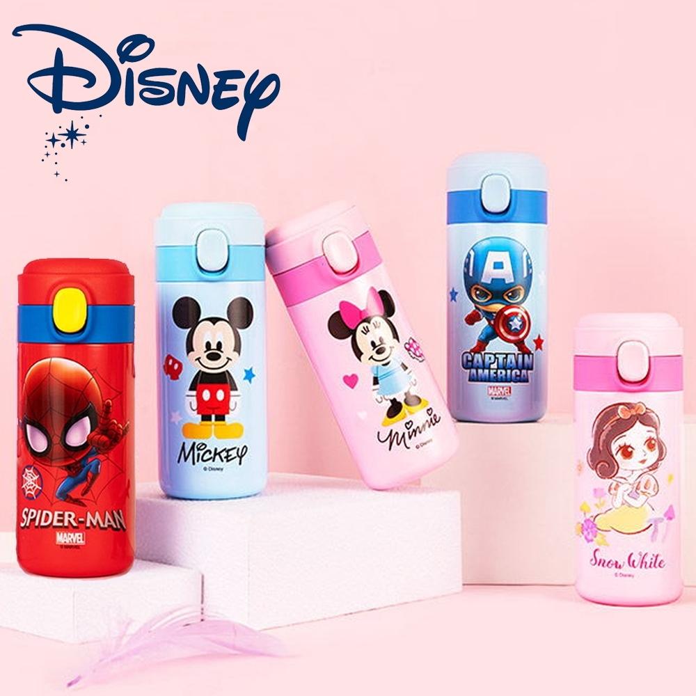 【優貝選】漫威系列/迪士尼 直飲式兒童保溫水壺