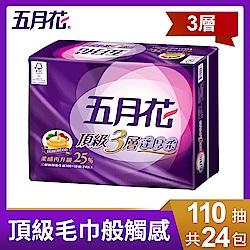 五月花頂級蓬厚柔三層抽取衛生紙110抽x24包/袋-玫瑰果