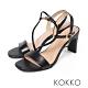 KOKKO 獨特魅力異材拼接方頭細帶涼拖鞋 經典黑 product thumbnail 1