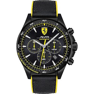 Scuderia Ferrari 法拉利 Pilota 賽車手計時錶(FA0830622)