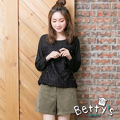 betty's貝蒂思 後腰鬆緊羅紋短褲(綠色)
