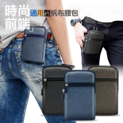 AISURE for iPhone11 /Pro /Pro Max時尚雙層拉鍊帆布腰包