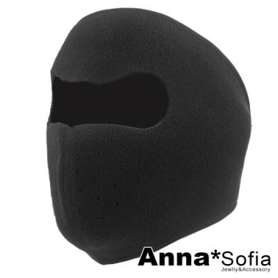 【滿688打75折】AnnaSofia 簡約流線 防寒雪地頭套面罩口罩(黑系)