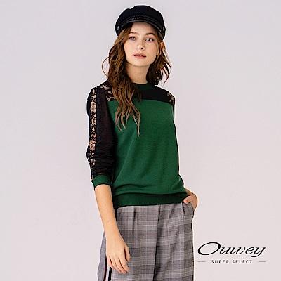 OUWEY歐薇 Two Way蕾絲領內刷毛圓領上衣(綠)