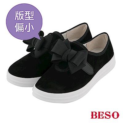 BESO 可愛超能力 3way 變化毛球休閒鞋~黑