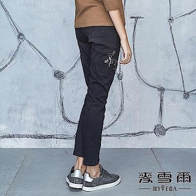 【麥雪爾】棉質立體水鑽刺繡牛仔直筒褲