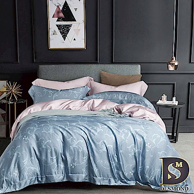 DESMOND 雙人60支天絲八件式床罩組 比莫斯 100%TENCEL