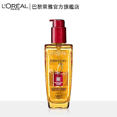 LOREAL Paris巴黎萊雅 金緻護髮精油-紅色染燙髮適用