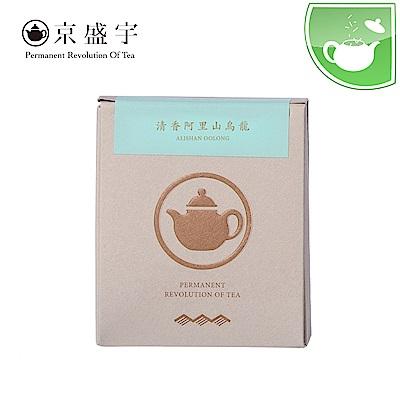 京盛宇 原葉茶輕巧盒 清香阿里山烏龍50g