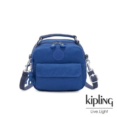 Kipling 經典海洋藍拉鍊兩用側背後背包-PUCK
