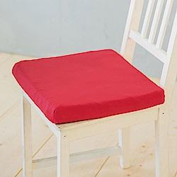 凱蕾絲帝 台灣製造 久坐專用二合一高支撐記憶聚合紓壓坐墊-棗紅(二入)
