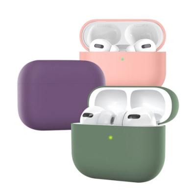AirPods Pro 分離式 純色 液態矽膠 藍牙耳機 藍牙耳機保護套
