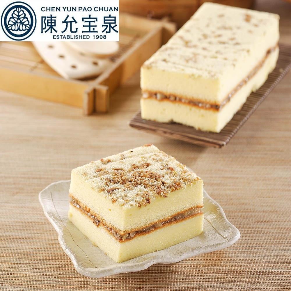 陳允寶泉  鹹蛋糕x2盒 (650g/盒)