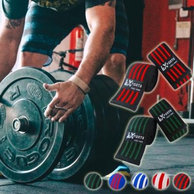 LEXPORTS E-Power 膝部支撐帶 (高重磅彈力型)健身輔助帶