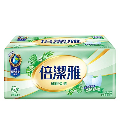 [平均1抽0.065]倍潔雅細緻柔感抽取式衛生紙150抽x72包/箱