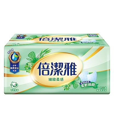 [平均1抽0.0675]倍潔雅細緻柔感抽取式衛生紙150抽12包6袋-箱