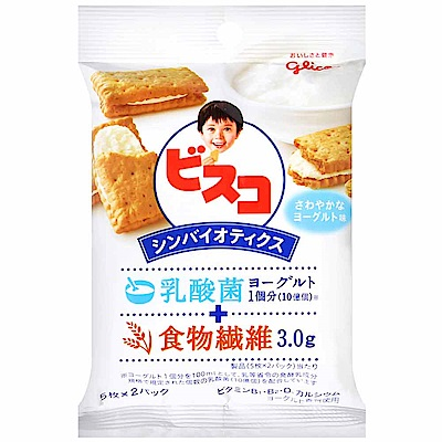 glico 夾心餅-清爽優格(45.4g)