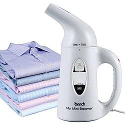【bri-rich】大蒸氣超輕巧迷你手持掛燙機
