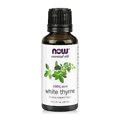NOW White Thyme Oil沉香醇百里香精油(30 ml)