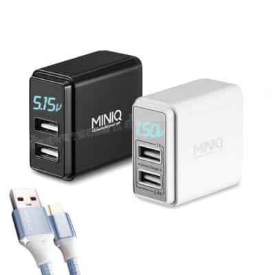 MINIQ智慧型顯示雙孔旅充頭+Type-C 3A傳輸充電線