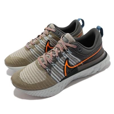 Nike 慢跑鞋 React Infinity Run FK 運動 男鞋 氣墊 避震 路跑 健身 棕 橘 DC4577-001