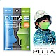 PITTA MASK 高密合可水洗口罩-兒童COOL(3片/包) product thumbnail 1