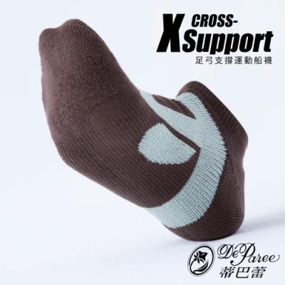 蒂巴蕾 X Support 足弓支撐運動船襪-L