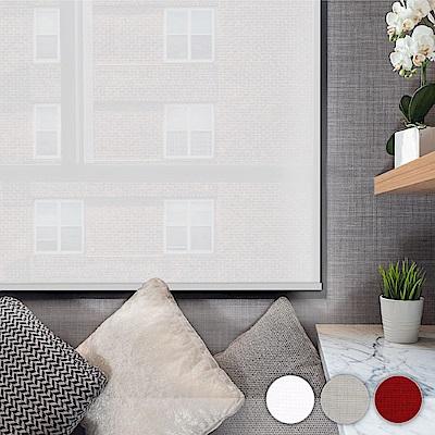 加點 150x185cm可DIY搖控電動 Dobby染色布系列遮光 捲簾 窗簾