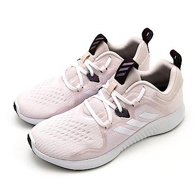 ADIDAS-EDGEBOUNCE W女慢跑鞋-粉