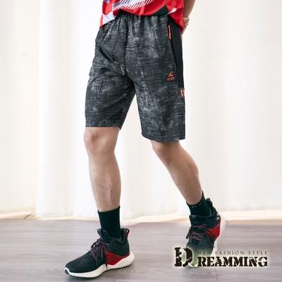 Dreamming 美式刷漆輕薄鬆緊休閒短褲 彈力 抽繩-共二色