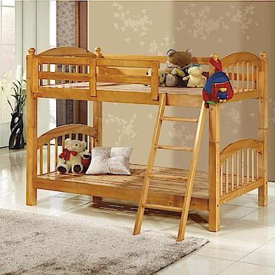 文創集 莎芬時尚3.5尺實木單人雙層床台(不含床墊)-105x196.5x156cm免組