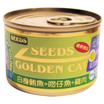 Seeds 聖萊西-GOLDEN CAT健康機能特級金貓大罐-白身鮪魚+吻仔魚+雞肉(170gX24罐)