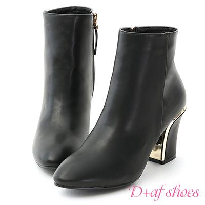 D+AF 時尚指標.素面美型鍍金跟短靴*黑