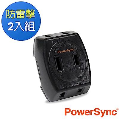 群加 PowerSync 2P 3插防雷擊壁/轉接頭/2入組(TC3B0N)