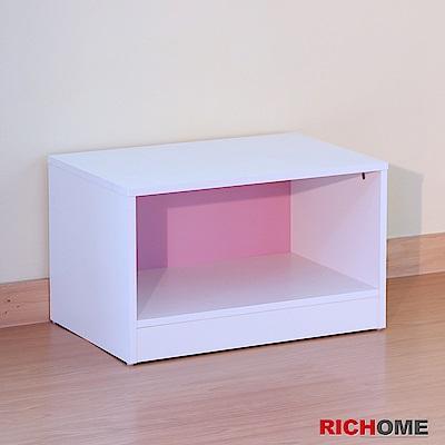 RICHOME CUBE單格空櫃(4色)