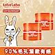 Labo Labo  毛孔緊緻水凝露 90g product thumbnail 1
