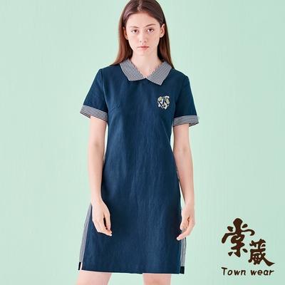 【TOWNWEAR棠葳】條紋拼接棉麻修身洋裝