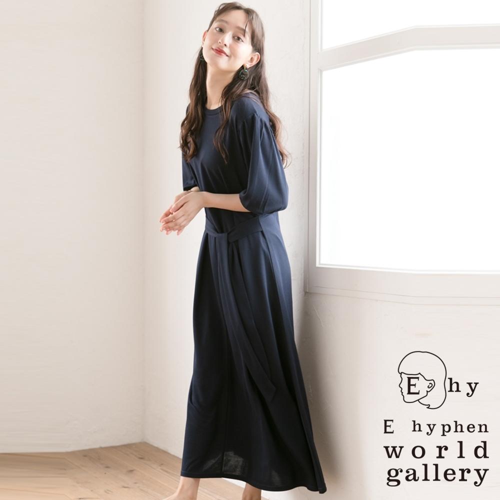 E hyphen 綁帶收腰設計素面連身洋裝