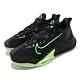 Nike 籃球鞋 Air Zoom BB NXT 男鞋 氣墊 避震 包覆 支撐 運動 球鞋 黑 綠 CK5708001 product thumbnail 1