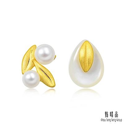點睛品 吉祥系列 甘露 珍珠黃金耳環